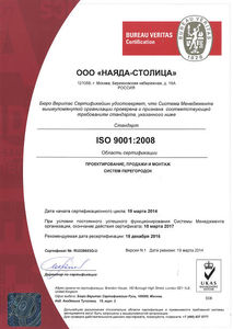 Certificate ISO 9001:2008 (rus)