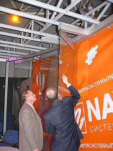 Presentation of its glass mobile partition NAYADA-Hufcor G3000 for architects and designers of Tyumen