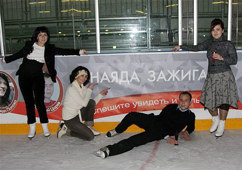 Photo NAYADA on Ice.