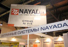 NAYADA enhances shopping areas.