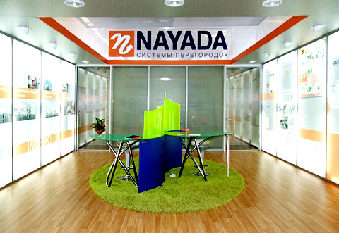 Photo NAYADA demonstrates its new developments at the XIII International Expo ARCH Moscow 2008