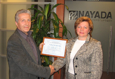 Photo NAYADA-Neva has joined the Translucent Construction Producers Association.