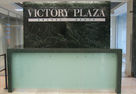 "New projects: ""A"" class business center Victory Plaza"