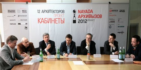 Photo NAYADA presented a new project «12 Architects…»