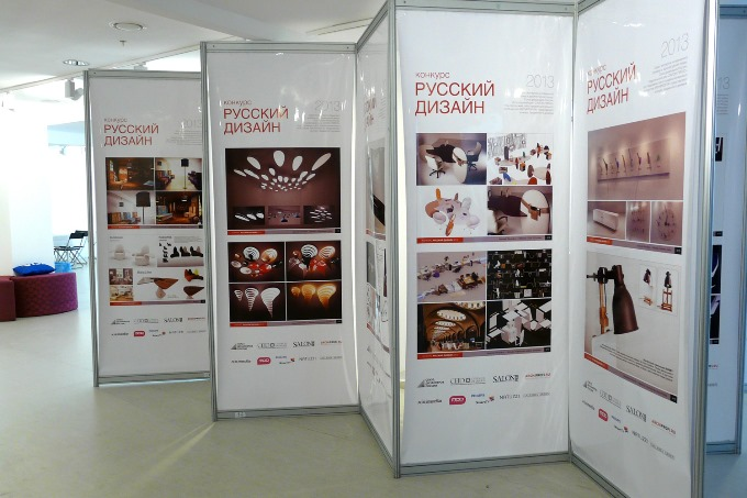 "Photo ""Islands"" from NAYADA won the first place in the ""Russian Design"" competition."