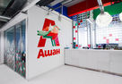 Rational planning workstations: NAYADA office project for the Auchan retail chain