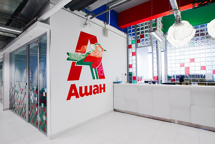 Photo Rational planning workstations: NAYADA office project for the Auchan retail chain