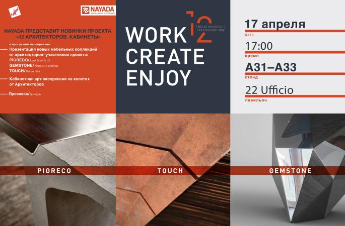 Photo Work Create Enjoy: NAYADA invites you to a presentation of new Offices!