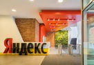 Innovation combined with comfort and eco-motifs: NAYADA for the new Yandex office