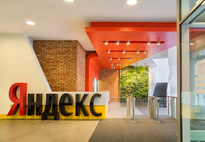 Photo Innovation combined with comfort and eco-motifs: NAYADA for the new Yandex office