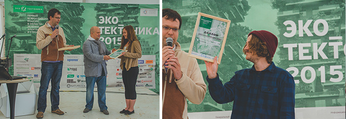Photo It is great to be outdoors: The Eko_tektonika festival of green architecture and green building was held in the Yasno Pol