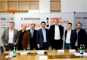 NAYADA presented a new project «12 Architects…»