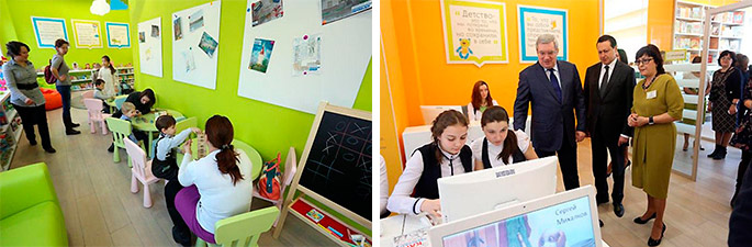 Photo NAYADA helped create the S. Mikhalkov Children's Library in Krasnoyarsk