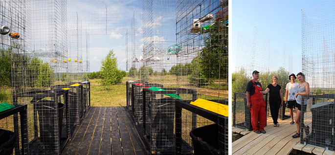 "Photo Area of sustainable development: arch-installations, projects in the special category ""All Clear"", implemented in Yasno Pole Ecopark"