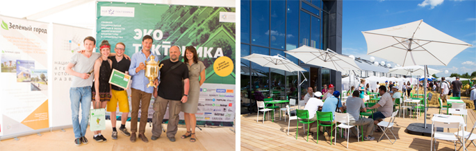 Photo The Yasno Pole Ecopark held the Second All-Russia Festival of Green Architecture and Ecological Lifestyle – the Eko_tektonika 2016