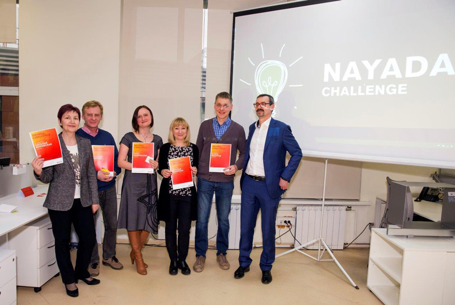 Photo NAYADA-CHALLENGE: The Day of Achievements in NAYADA