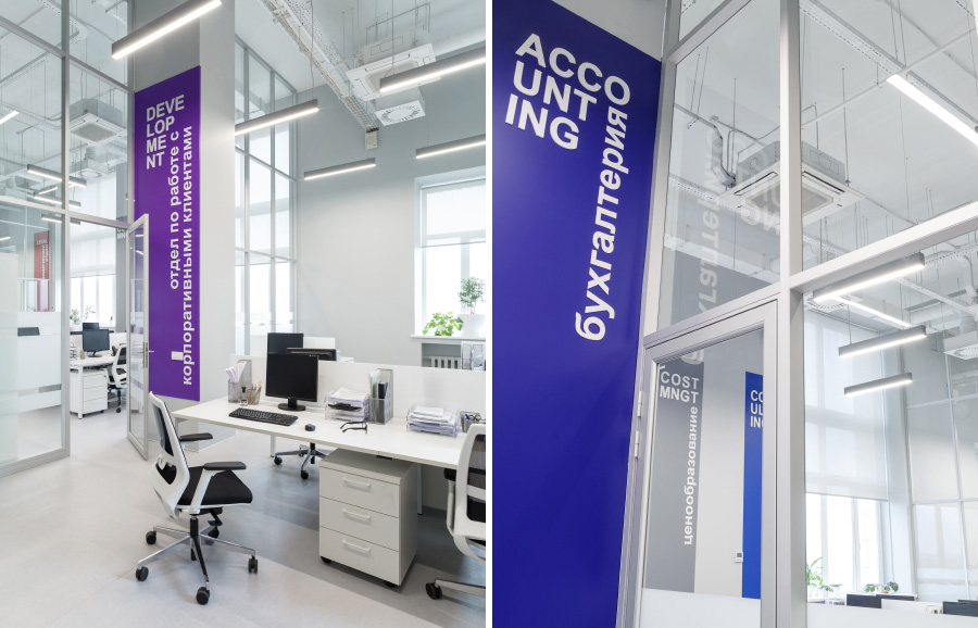 Photo Expanding the horizons: NAYADA for the office interior of Spectrum group of companies