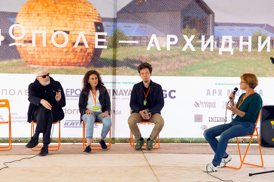 "Photo The ""Yasno Pole"" eco-park accepted the ""ArchiDni"" exhibition"