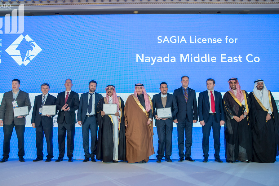 Photo NAYADA launched its production site in the Kingdom of Saudi Arabia
