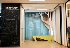 Updated NAYADA Showroom 2.0 in Kazan