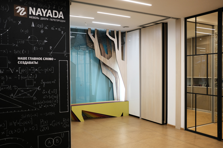 Photo Updated NAYADA Showroom 2.0 in Kazan