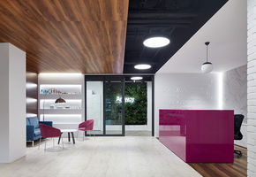Eco-friendly office in Workplace innovation format: NAYADA for Amway