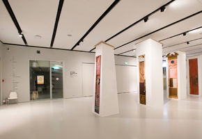 NAYADA SmartWall H5/H7 in project The Museum of Russian impressionism