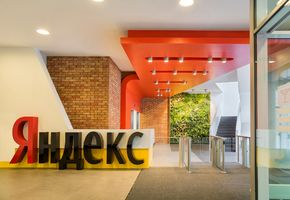 Yandex, Moscow